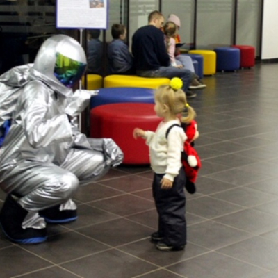 Детский космический центр