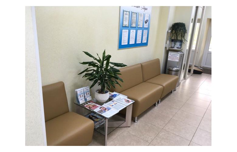 Клиника Наедине